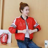短外套 實拍2018春秋新款韓版女裝短款小外套夾克衫修身ulzzang棒球服 俏女孩