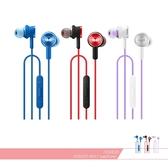 榮耀honor 原廠AM17 二代魔聲Monster耳機【全新盒裝】入耳式 3.5mm 各廠牌適用/ 扁線/ 線控接聽鍵