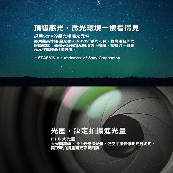 【愛車族】Mio MiVue™ 791S 星光頂級夜拍 GPS 行車記錄器+16G記憶卡 三年保固