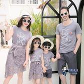 親子裝 母子裝蕾絲裙子灰色半身裙一家三口母子母女裝夏裝全家裝2019套裝