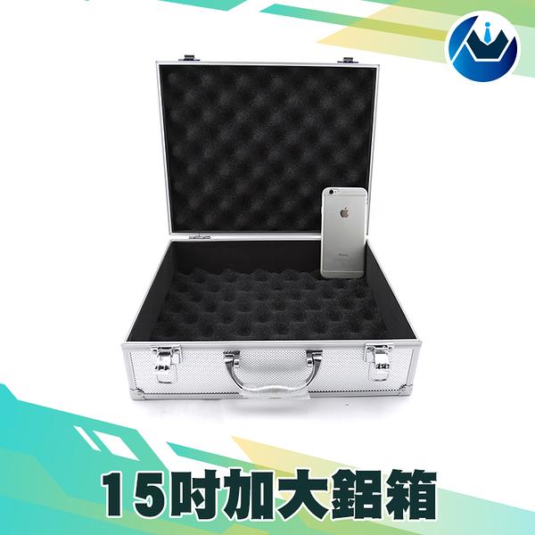 《儀特汽修》加大工具箱 鋁箱 鋁合金 收納 儀器收納 現金箱 保險箱收納箱 鋁製手提箱 展示箱