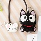 Kiro貓‧小黑貓 立體造型 掛繩 手鉤鑰匙圈吊飾/包包掛飾【222823】