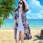 八八折促銷-長袖防曬衣女中長版沙灘披肩超薄外套夏天雪紡長衫海邊披風紗外衣