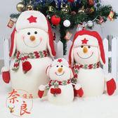 聖誕雪人娃娃公仔禮物聖誕節裝飾品禮品擺件【奈良優品】