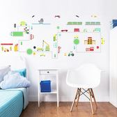 英國 Walltastic 童趣壁貼 交通工具