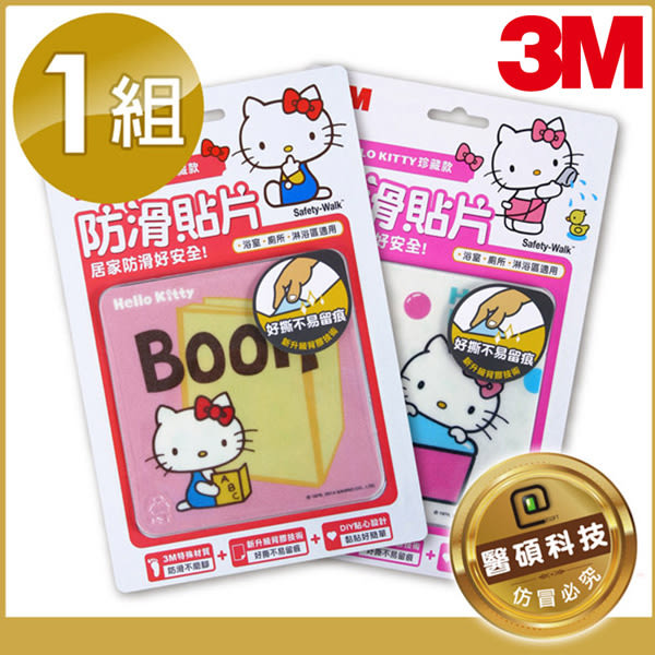 【醫碩科技】3M PSW-24K Hello Kitty珍藏款精裝版防滑貼片/止滑貼片(一組6片)讓您居家安全不腳滑
