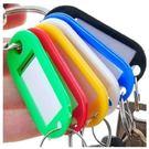鑰匙牌 鑰匙 鑰匙扣 鑰匙圈 塑料鑰匙牌 鑰匙扣 賓館 碼牌 分類牌 吊牌 掛牌 糖果色