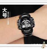 兒童手錶青少年手錶簡約初中學生兒童手錶男孩防水戶外運動潮夜光電子男錶