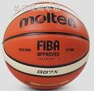 Molten摩騰籃球室內室外水泥地耐磨GG7X,GF7X七號標準籃球 夢露
