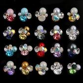 【限時下殺89折】10個隨機美甲鑽指甲飾品堆鑽成品指甲裝飾品爆款大鑽亮鑽合金指甲油膠堆鑽