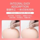 乳頭內陷矯正器少女孕產婦奶頭扁平短小隱形糾正器乳頭凹陷牽引器