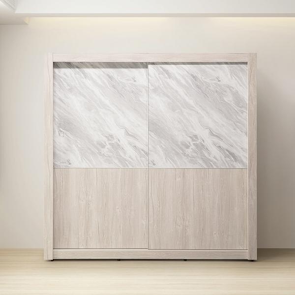 日本直人木業- SILVER 白橡木 210cm 滑門衣櫃
