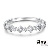 蘇菲亞SOPHIA - 堅定不移鑽石戒指