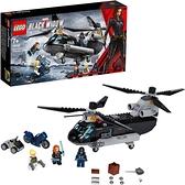 LEGO 樂高 超級英雄系列 黑色與黃金直升機切斯 76162