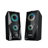 【超人百貨】KINYO USB2.0 炫光音箱 US-252 立體聲 P.M.P.O.600W 2.0聲道 電腦喇叭