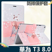 HUAWEI MediaPad T3 8.0 卡通彩繪保護套 十字紋側翻皮套 可愛塗鴉 支架 磁扣 平板套 保護殼 華為