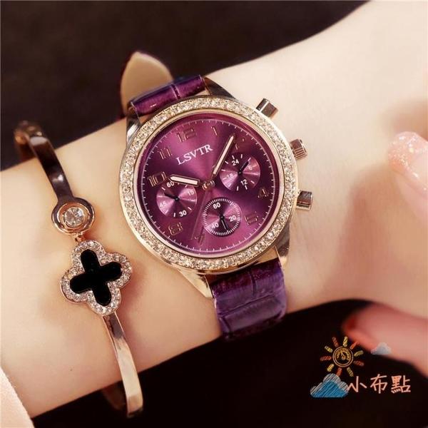 流行女錶女士手錶防水時尚新款潮流水?石英女錶皮帶學生正韓簡約大氣 【八折搶購】