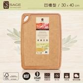SAGE 美國原裝抗菌木砧板-凹槽型 (30x40cm) BB-S381216