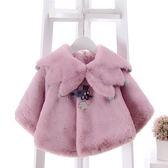 嬰兒0披風斗篷1-2-3歲女寶寶棉衣秋冬季加厚披肩女童毛絨洋氣外套 滿天星