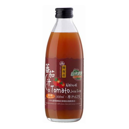 【陳稼莊】天然蕃茄★蕃茄汁無加糖-即飲式