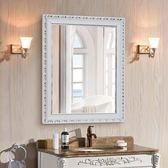 歐式浴室鏡粘貼帶框鏡子衛生間鏡衛浴鏡洗手間鏡貼墻鏡壁掛鏡梳妝   初見