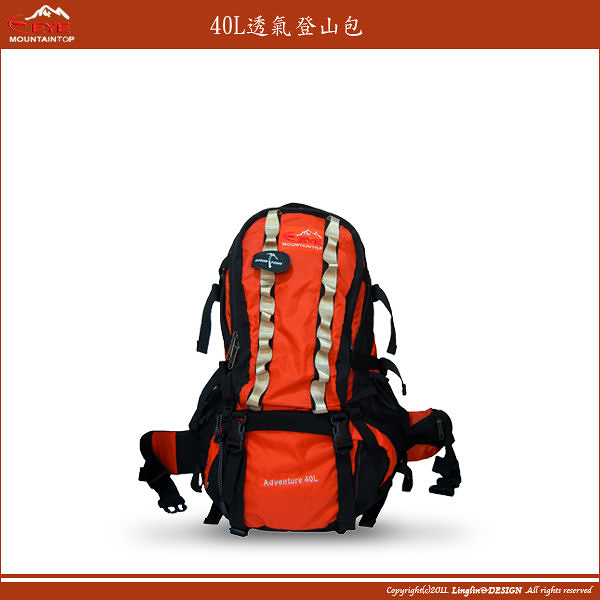 【MountainTop】40L 超輕透氣登山包附防雨罩~運動旅遊後背包 EYEL008