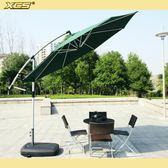 xcs戶外遮陽傘 3米大型折疊室外庭院擺攤遮陽手搖式  BQ660『夢幻家居』