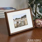 美式創意榫卯洗照片做成相框擺台6寸定做裝裱畫框定制實木黑胡桃 科炫數位