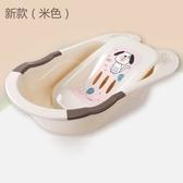 嬰兒浴盆寶寶洗澡盆大號加厚可坐躺兒童沐浴桶小孩新生兒用品 LJ6629【極致男人】
