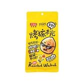 太珍香 手剝烤核桃(蜂蜜口味)108g【小三美日】