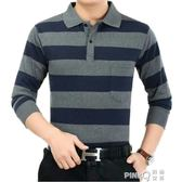 爸爸秋季長袖條紋翻領男裝t恤純棉POLO衫中年寬鬆大碼男士上衣  【PINKQ】