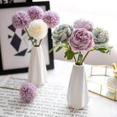 仿真花ins北歐小清新假花仿真花客廳擺設花瓶裝飾品餐桌塑料絹花藝擺件 QG12643『Bad boy時尚』