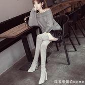 2019新款高跟膝上靴女粗跟長筒瘦瘦靴5050小辣椒高筒彈力長靴女 漾美眉韓衣