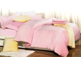 【北之特】舒柔眠雙人床包150*188*35-粉紅