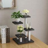 簡約創意迷你小型花架辦公書桌面上多層功能肉肉植物階梯式置物架YYP  蜜拉貝爾