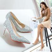 新款韓版百搭金銀色亮片婚鞋貓跟高跟鞋淺口尖頭細跟單鞋女 青木鋪子