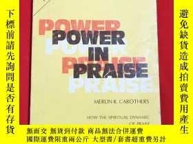 二手書博民逛書店POWER罕見IN PPAISE(電源輸入)【英文 大32開本見
