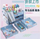 大號木制桌面整理化妝品收納盒抽屜帶鏡子梳妝盒收納箱口紅置物架   良品鋪子