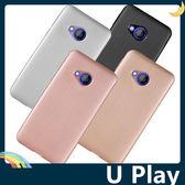 HTC U Play 類碳纖維保護套 軟殼 防滑防刮 不留指紋 散熱氣槽 卡夢全包款 手機套 手機殼