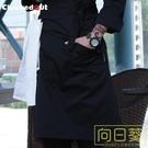 圍裙 廚師圍裙半身男士圍裙奶茶店服務員廚房工作服圍腰定制咖啡店圍裙 店慶降價