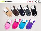 GK-743 台灣製 GK 男女適用細針寛口休閒襪