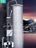 花灑 淋浴花灑套裝家用全銅浴室淋雨噴頭沐浴衛生間衛浴淋浴器洗澡神器 第六空間  igo