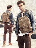 電腦包 迪德雙肩包男時尚潮流韓版青年旅行背包男士休閒電腦包大學生書包 韓菲兒