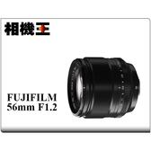 ★相機王★Fujifilm XF 56mm F1.2 R 平行輸入