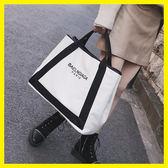 大包包2019新款女包歐美時尚帆布包潮字母單肩包大容量斜挎手提包