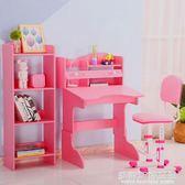 實用-學習桌兒童書桌簡約家用課桌小學生寫字桌椅套裝書櫃組合男孩女孩QM  維娜斯精品屋