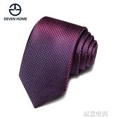 結婚領帶新郎婚禮男士高檔正裝商務7cm韓版時尚窄休閒紫色千鳥格 創意空間