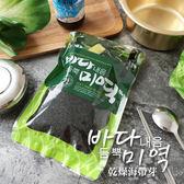 韓國 乾燥海帶芽 100g 乾海帶 海帶 海帶芽 海帶湯 乾海帶芽 涼拌 味噌湯 韓國海帶