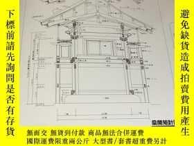 二手書博民逛書店Japanese罕見Temple and Shrine Carpenter book architecture J