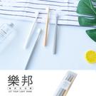 【樂邦】日系軟毛牙刷(4入)-軟毛 牙刷 超細刷毛 小刷頭 成人牙刷 兒童牙刷 家用旅行盒裝
